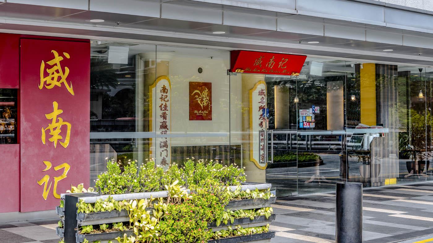 USQ Shopfront (side view)